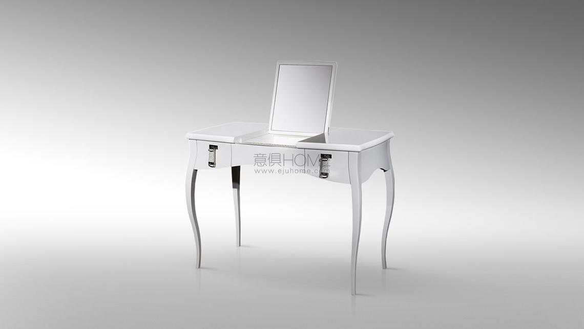 Canova Beauty Desk With Mirror 梳妆台