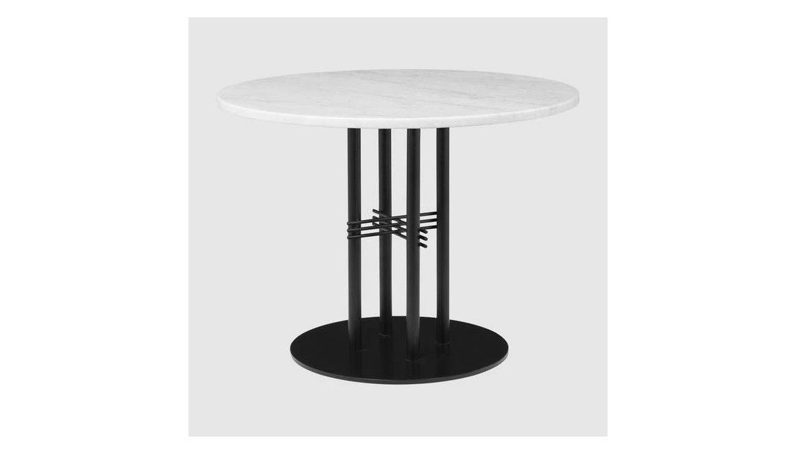 GUBITS Column Lounge Table - Round, 80cm diameter休闲桌